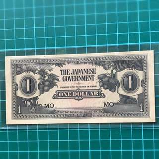 Japanese Malaya Occupation Money $1
