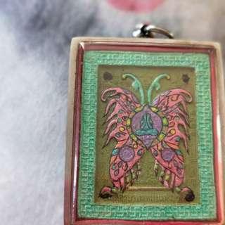 Kruba Baeng Butterfly Salika Jumbo