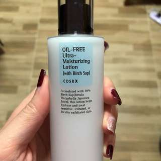 Cosrx Oil free ultra moisturising lotion