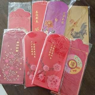 BN Red Packets/ Angbao / Hongbao