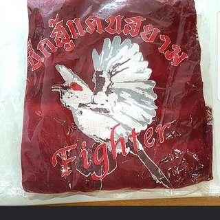 Brand new Bird cage cloth
