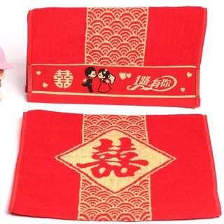 Wedding - Guo Da Li 2 x Towels