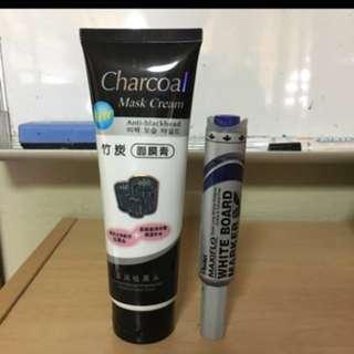 Korean Bamboo Charcoal Mask Cream