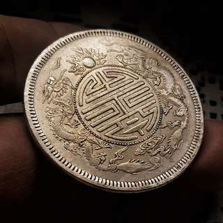 China coin CC50