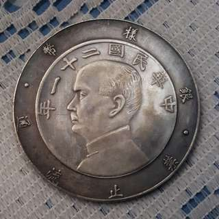 China coin CC51