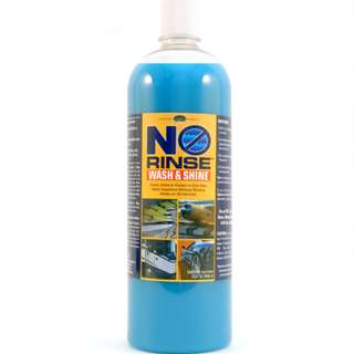 Optimum No rinse wash and shine (32oz)
