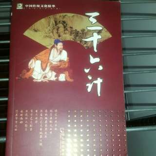 (Free giveaway) 30 chinese poems