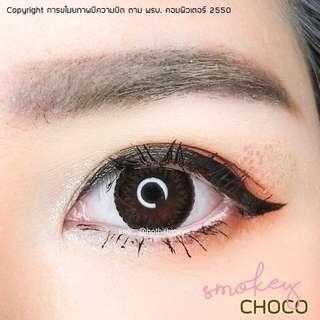 Smokey Choco - Thailand Cute Contact Lens