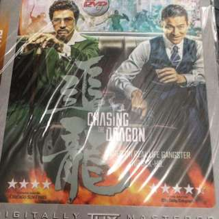 DVD Chasing the Dragon