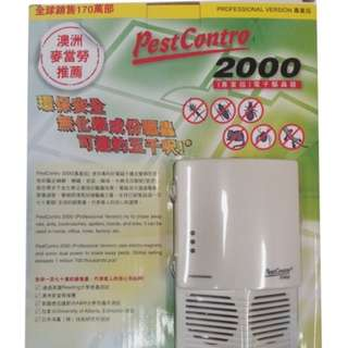 金剛2000驅蟲專業版{壹得夠發$179.80fixed price} Professional 2000 Pest Contro Special care & protection for all your beloved babies & families from attack made by harmful insects! 100%working 98%new looking! Residual after premises sold! Fit for 5000sq.ft use.