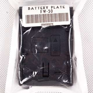 Battery Plate Sony NP-FW50