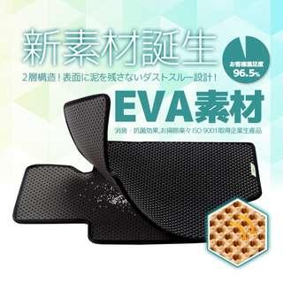 日本 輕量 抗菌 防水 防滑 高品質 雙層EVA塑膠地毯 黑色、卡奇色兩色選擇 適合不同車款