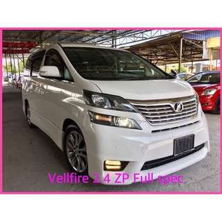 2013 Toyota Alphard 2.4 (A) V 2 PWR DOR 1 PWR BOOT
