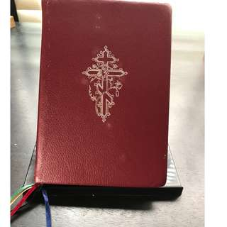 Publican's Prayer Book (Byzantine Rite)