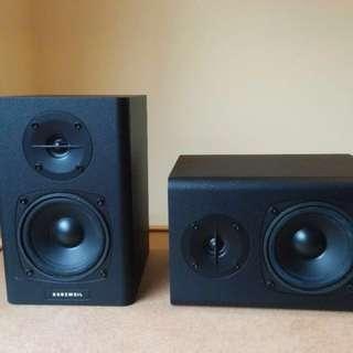 Kurzweil Studio Speakers KS-40A