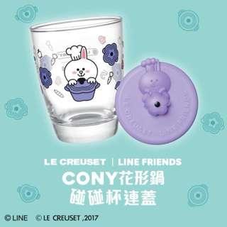 7-11 Cony 花形鍋 紫色