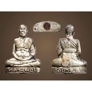 Lp Mee Wat Munvichai