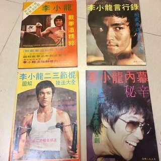 Vintage Bruce Lee magazine