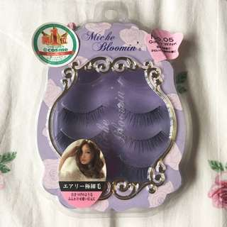 Miche False Eyelashes (05 Girly Wink)