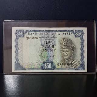 🇲🇾 Malaysia 3rd Series RM50 Banknote