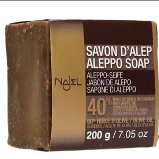 英國🇬🇧直送-Najel Traditional Aleppo Soap Laurel Oil 40% - 200g problematic skin