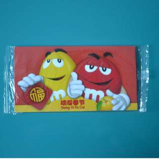 BN m&m Red Packet