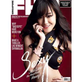 FHM Singapore - September 2015 Issue (Last Issue)