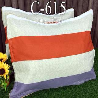 Pair of Pillow Cases 2 Pieces