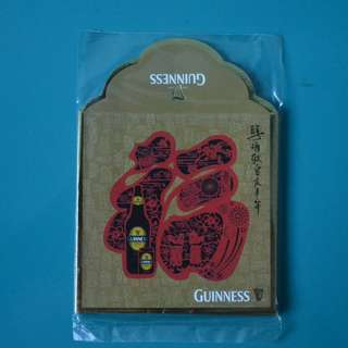BN Guinness Red Packet