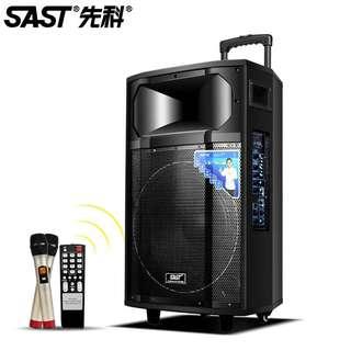 SAST Audio System