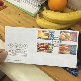 香港美食 記念 郵票 2012