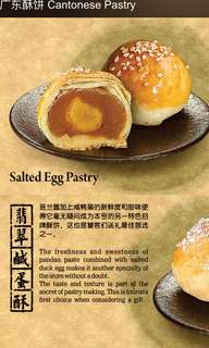 Ming Xiang Tai (茗香泰)salted egg pastry