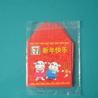 BN 7-eleven Red Packet