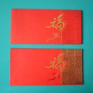 BN Hong Leong Finance Red Packet