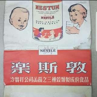 Vintage Nestum Paper Bag