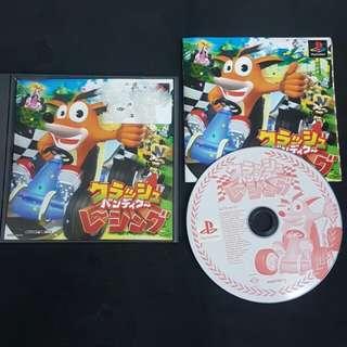 PS1 Crash Bandicoot Racing (NTSC/J) (Used Game)