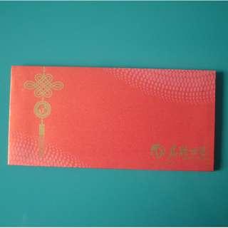 BN Resort World Sentosa Red Packet