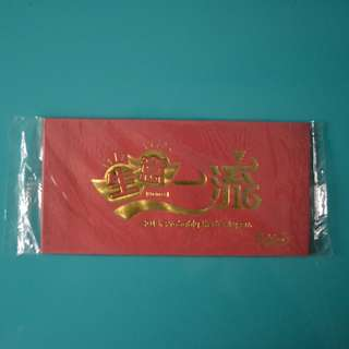 BN Carlsberg Red Packet