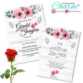Wedding Card English & Chinese