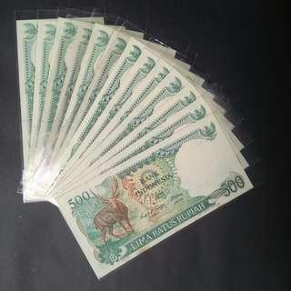 Uang kuno / uang lama 500 rupiah seri kijang