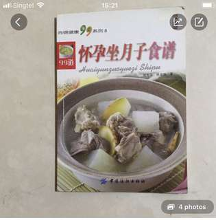 Chinese confinement cook book