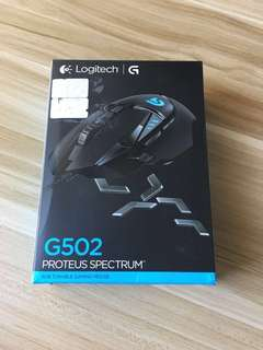 BN Authentic Logitech G502 Proteus Spectrum