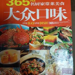 One day one dish 365 cook book