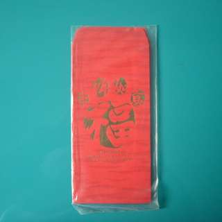 BN TCS Red Packet