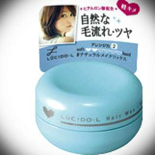 Lucidol Hair Wax natural (20g)