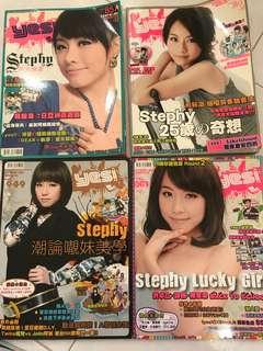鄧麗欣 Stephy yes!雜誌 By2