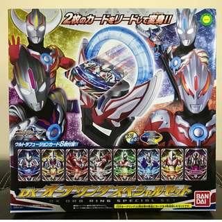 Ultraman Orb - DX Orb Ring Special Set