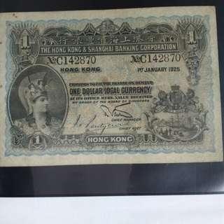 1925 滙丰壹圓