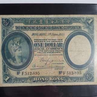 1935 滙丰壹圓