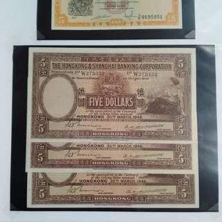 1946 滙丰伍圓 三張